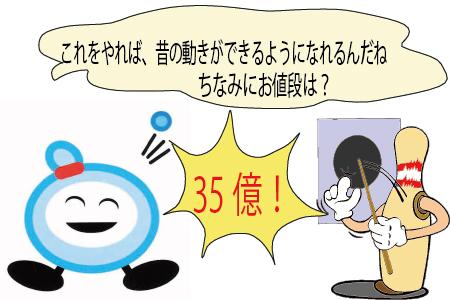 オイル抜きキャンペーン7