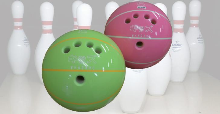 kids-ball