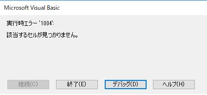 SpecialCellsメソッド