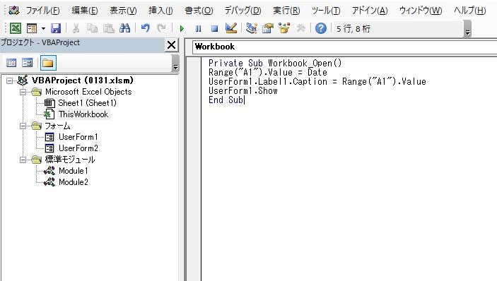 VBA関数Dateで自動表示