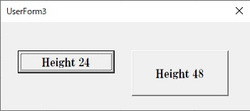 高さ微調整Height