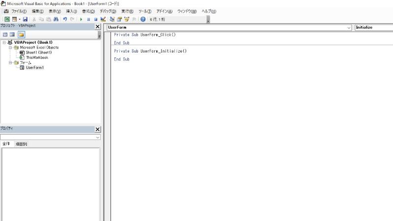 UserForm_InitializeのVBAコード