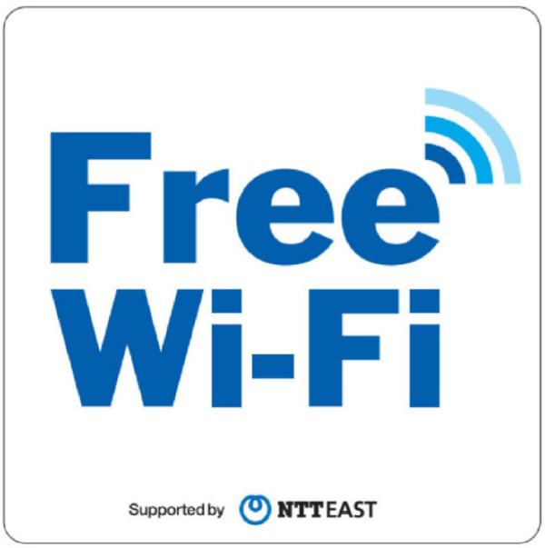 free wifi NTTロゴ