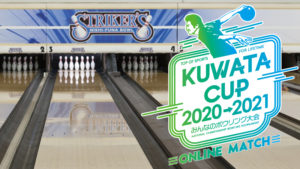 KUWATACUP2020-2021
