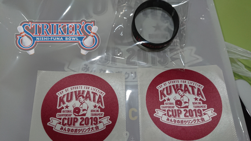 KUWATACUP2019準決勝参加賞
