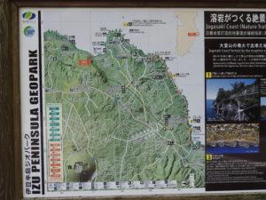 城ケ崎ピクニカルコース看板