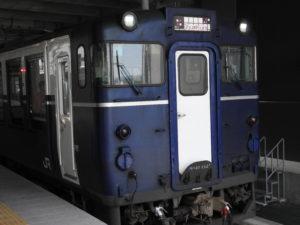 青春18きっぷで観光列車・越乃Shu*Kura
