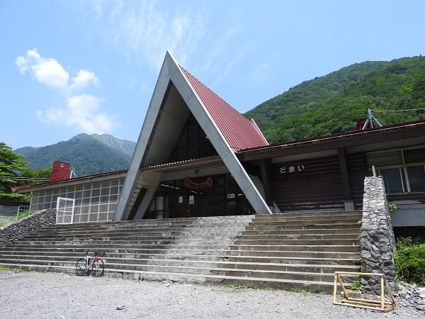 日本一のもぐら駅「土合駅」
