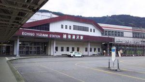 上越線・越後湯沢駅