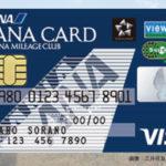ANA-VISA-Suicaカード