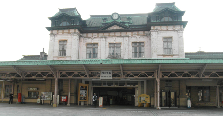 JR九州・門司港駅
