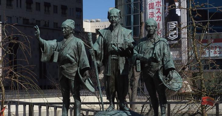 JR水戸駅北口の水戸黄門像