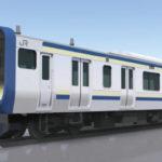 E235横須賀・総武快速線